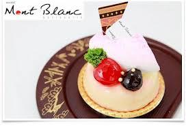 อาชีพเสริมอาชีพอิสระ Mont Blanc Sweet Café