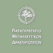 AntiGold Greece