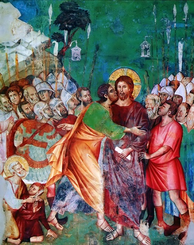Anúncio da traição de Judas