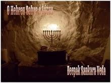 O Hebreu Sobre a Lótus