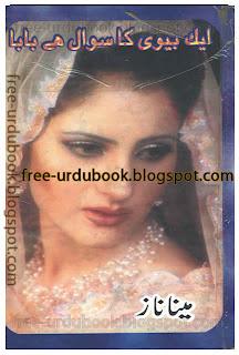 Aik bevi Ka Sawal hay Baba By Meena Naaz