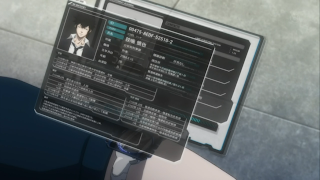Learning that Shinya Kogami was an Inspector @ Rewriting Life