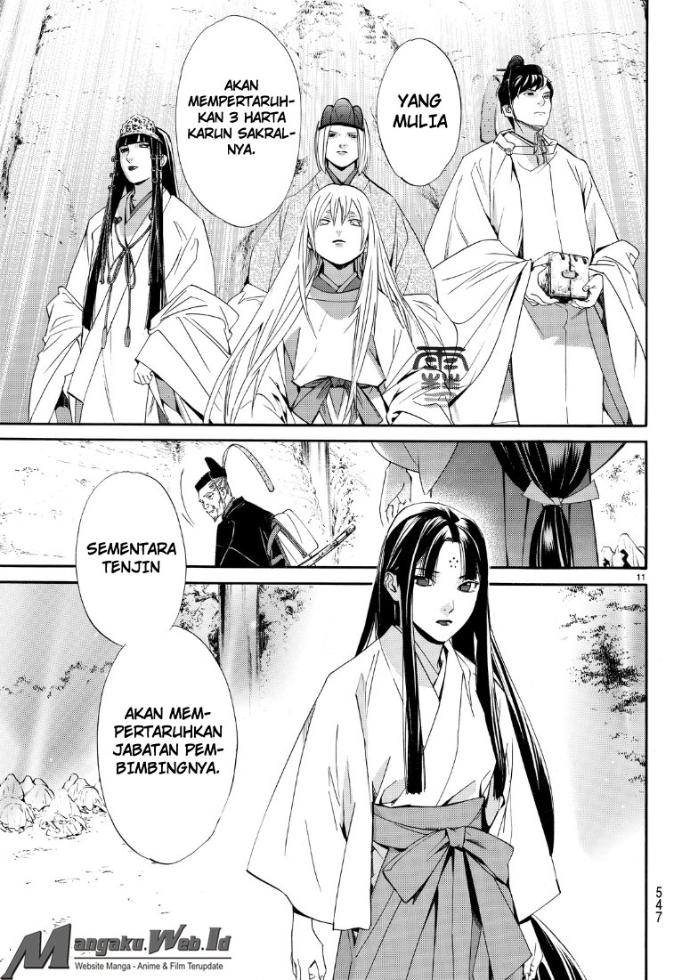 Noragami Chapter 71-11