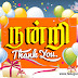 Thank you card nandri quotes in tamil font