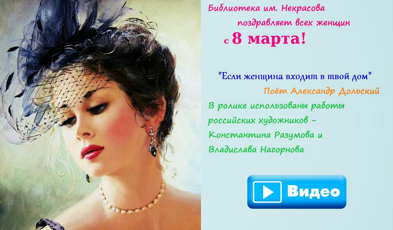 http://youtu.be/--qOlhN7u_U