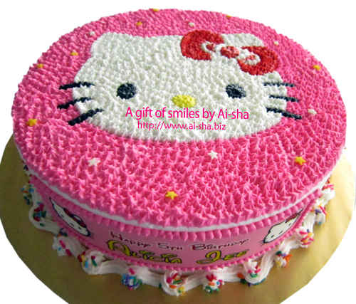 Birthday Cake Hello Kitty Ai-sha Puchong Jaya