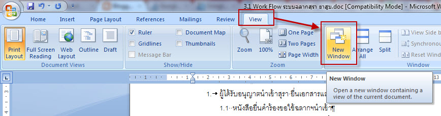 how to open the same word document twice