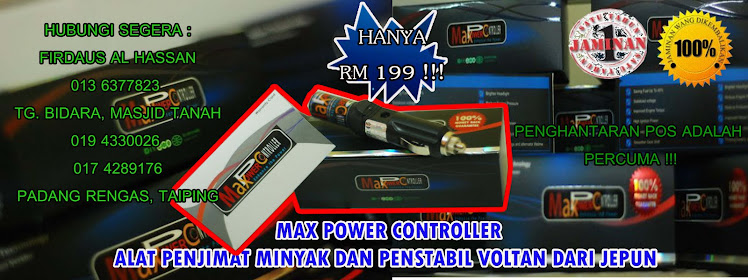 MAX POWER CONTROLLER