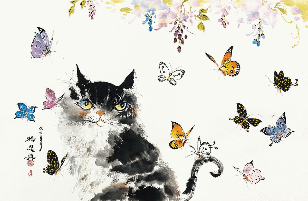 Gato e borboletas