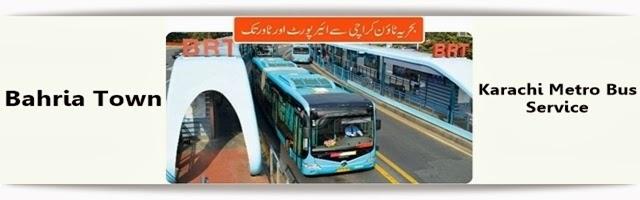 Karachi Metro Bus BRT