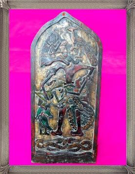 blawong keris kuno, isi 1, aksesoris keris, tempat keris