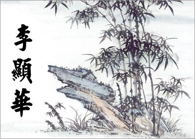 Cara mudah belajar bahasa mandarin elhouz