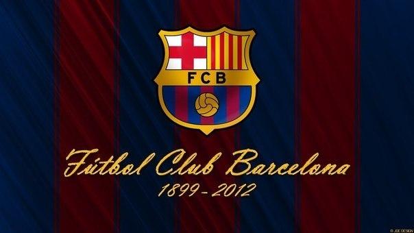 Fc barcelona гордость каталонии