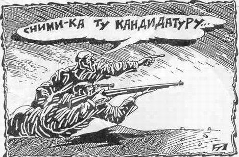 Обстрелы позиций ВСУ со стороны террористов направлены на срыв минских соглашений, - СЦКК - Цензор.НЕТ 2018