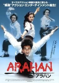 Kiếm Sỹ Rồng - Arahan