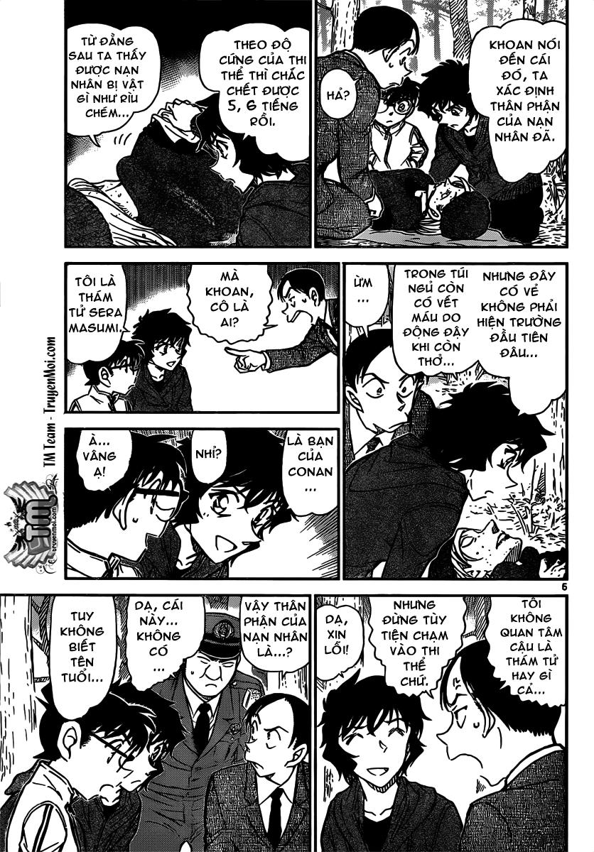 Detective Conan - Thám Tử Lừng Danh Conan chap 816 page 5 - IZTruyenTranh.com