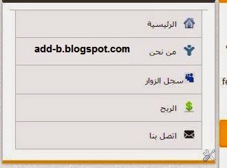 add-b.blogspot.com