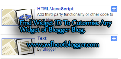 Blogging Tips To Find Widget ID of any Blogger Gadegt