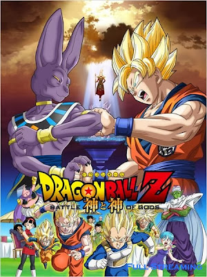 Dragon Ball Z - Battle of Gods - Film Streaming en Ligne