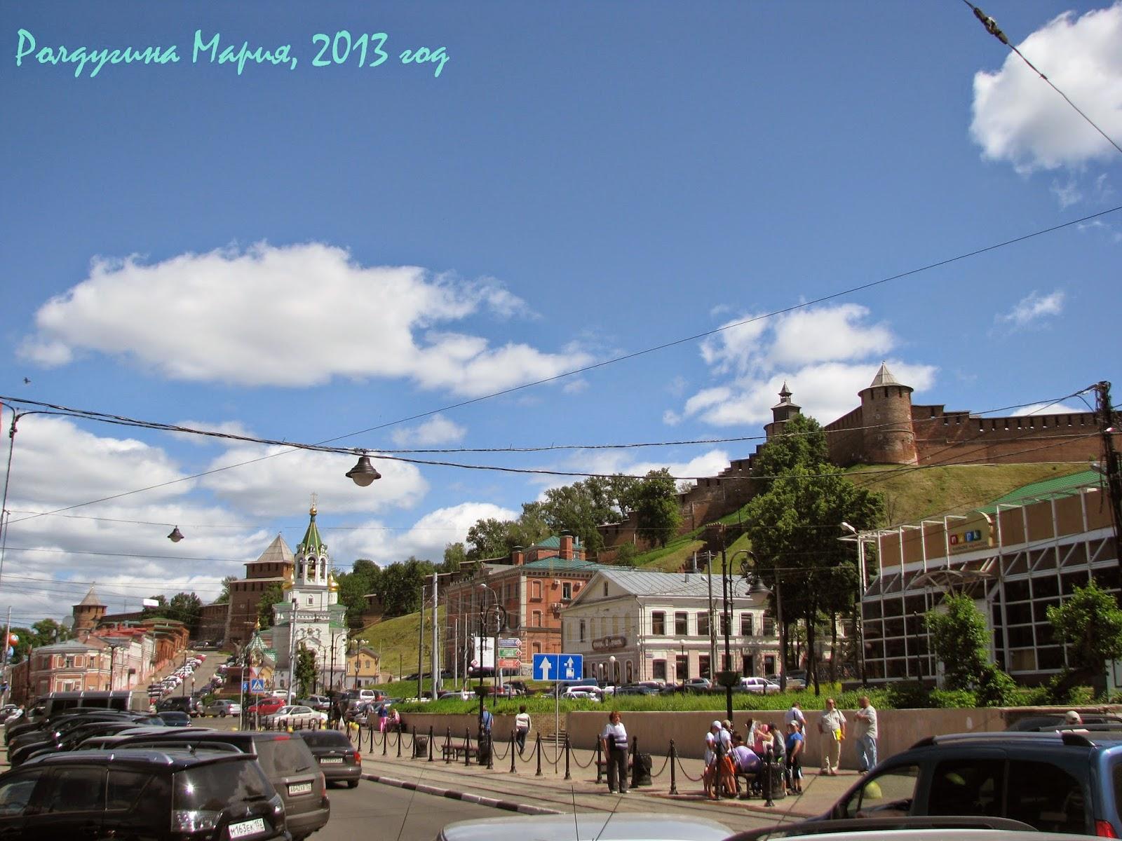 Нижний Новгород фото Кремль