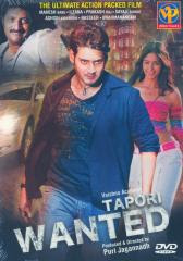 Tapoori Wanted (2006) - Hindi Dubbed Movie