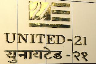 Hotel United-21