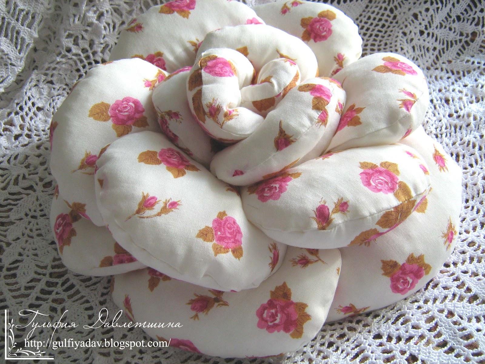 Подушки-розы своими руками выкройка