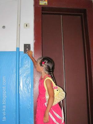 Как работает лифт