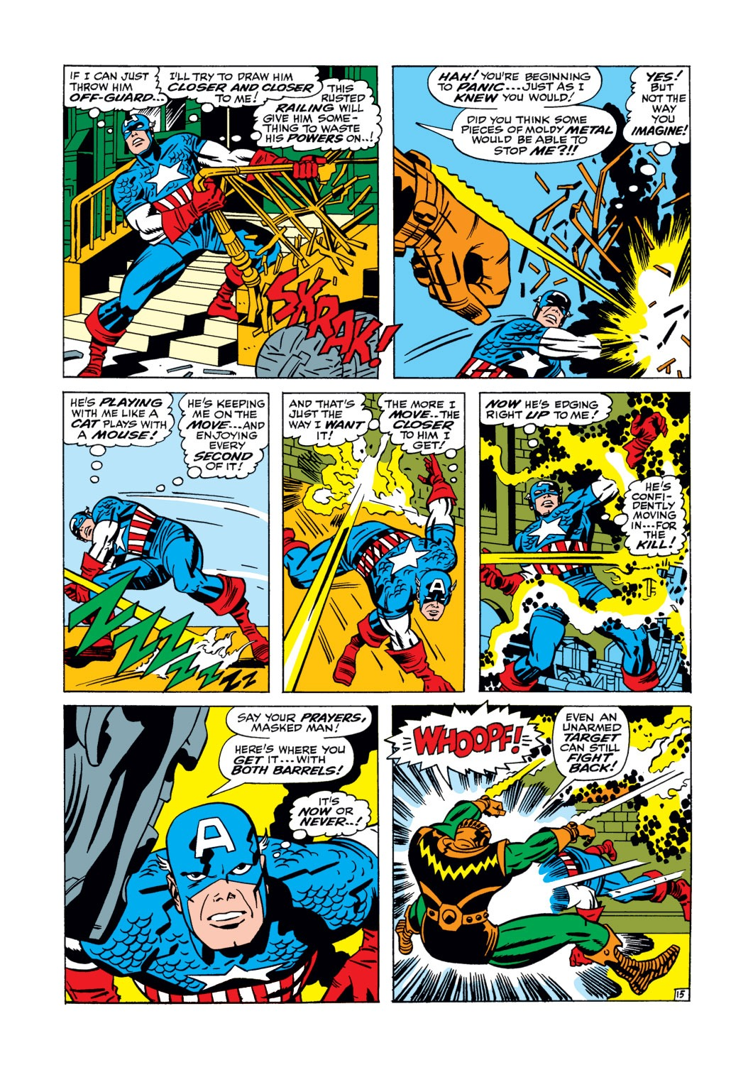 Captain America (1968) Issue #105 #19 - English 16