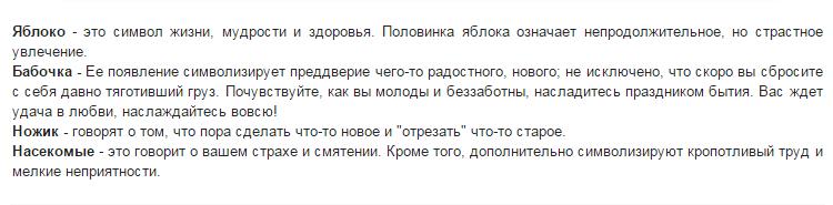 http://worldartdalia.blogspot.com/2015/06/91.html