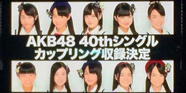 tim8-akb48