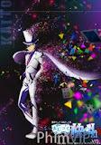 Magic Kaito 2014