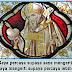 Paus Benediktus XVI: Kita Mengerti Karena Kita Telah Percaya