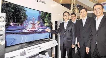 Harga Samsung Curved UHD TV RM21,999, harga tv samsung