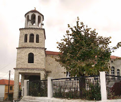 Την εκκλησία του χωριού(Άγιος Αθανάσιος)