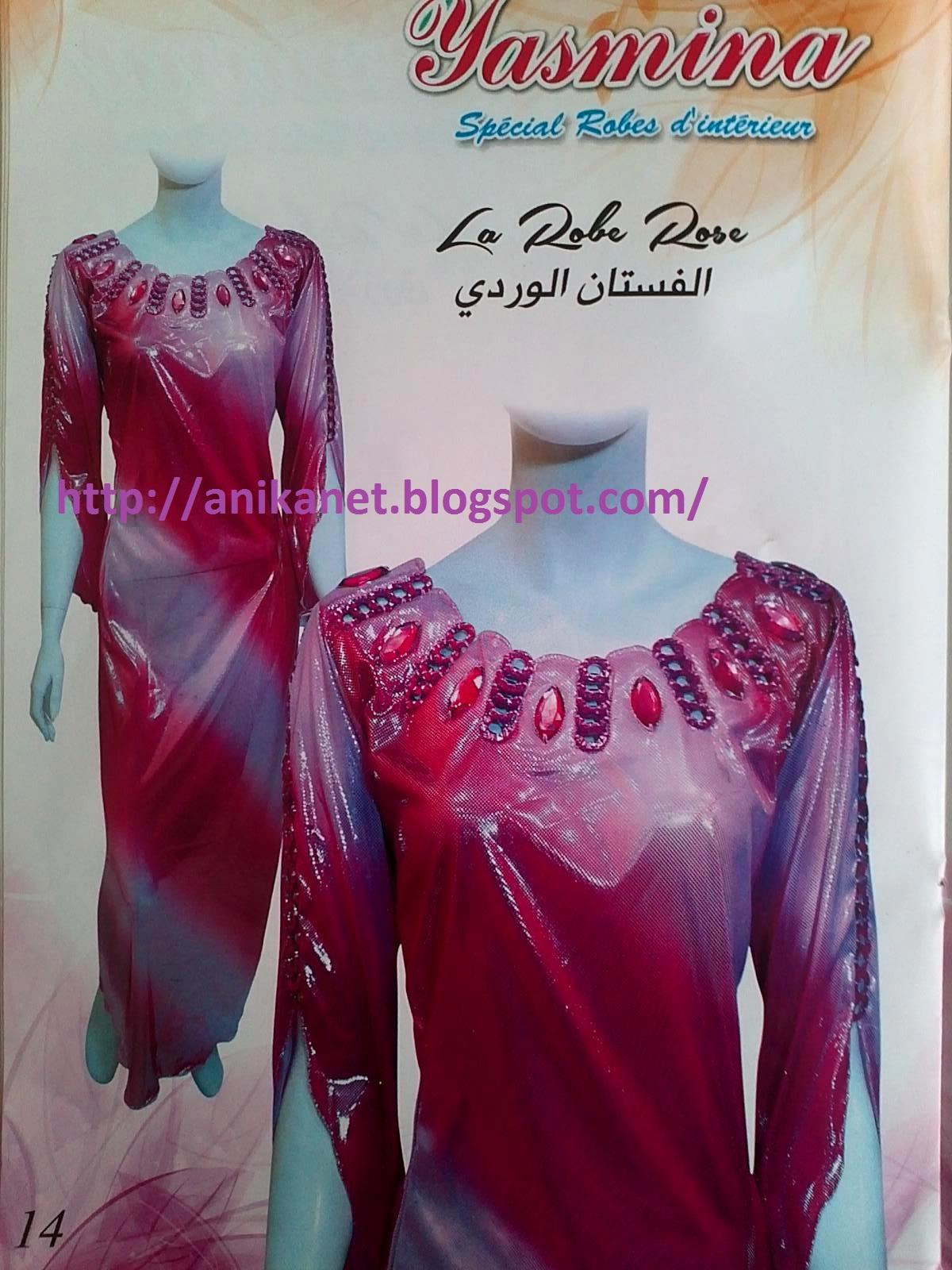 Robe katifa 2016 for Robe d interieur ete 2016