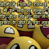 Inspiring Suvichar Sms in Hindi, Smile Thoughts in Hindi