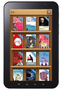 Samsung Galaxy Tab (SHW-M180S) for South Korea announced