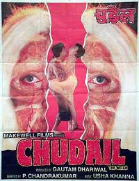 Chudail (1997) - Hindi Movie