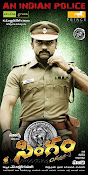 Suriya's Singam Movie hq Posters-thumbnail-6