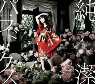 Blood-C ED Single - Junketsu Paradox