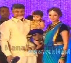 AP CM Fun with Manchu Lakshmi Daughter at Manchu Manoj Engagement