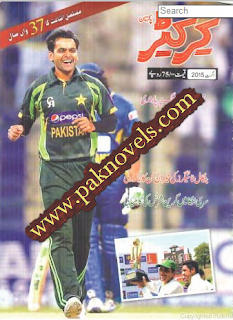 Free Download PDF Monthly Cricketer Magazine August 2015