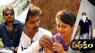 pathakam short film pics
