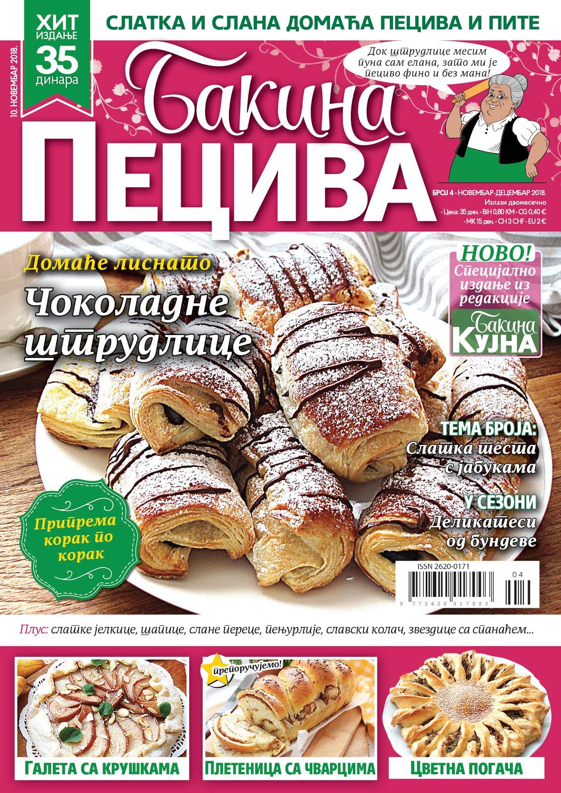 Bakina peciva - novi broj :)