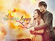 A Hundred Year Legacy is a 2013 South Korean television series starring Eugene and Lee Jung-jin. Revolving around themes of food, love and family, the warm human drama is about...