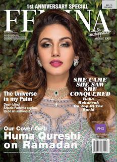 Huma Qureshi on Cover of Femina Middle East July 2015.jpg