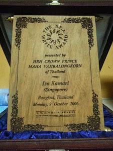 S.E.A. Write Award 2006