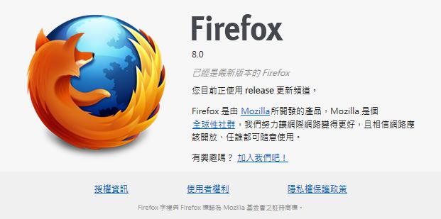 Easy DragToGo+火狐FIREFOX強大滑鼠拖曳手勢
