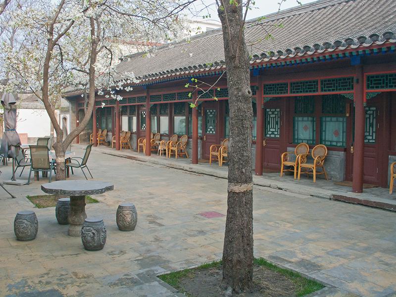 L'hôtel Courtyard 7 à Pékin